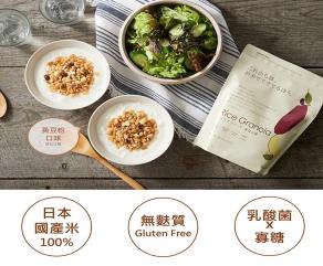 日本穀物脆片-黃豆口味